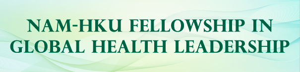 NAM-HKU-Fellowship